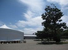 中屋敷左官工業㈱-4-6