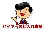 YASAKA-KAGU