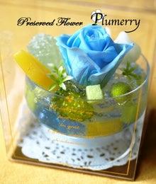 Plumerry(プルメリー)プリザーブドフラワースクール (千葉・浦安校)-ジュレ 夏デザート プリザーブドフラワー