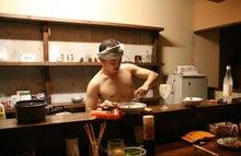 歩き人ふみの徒歩世界旅行 日本・台湾編-ヨシ料理中