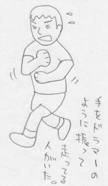 ササブログ-ドラマー