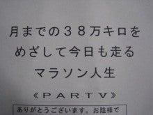広島県 坂町商工会