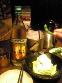 Kekachi日記♪-Image275.jpg