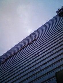 ラブエステ★ A嬢のブログ-20090722113843.jpg