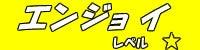GINZA de FUTSAL大崎スタジアムイベントレポート