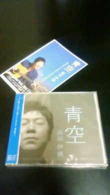 浜田伊織のブログ-NEC_0177.jpg