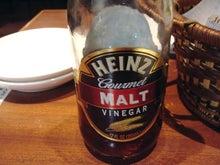 美味しいお店探し旅 -関西中心にいろいろ--黒酢