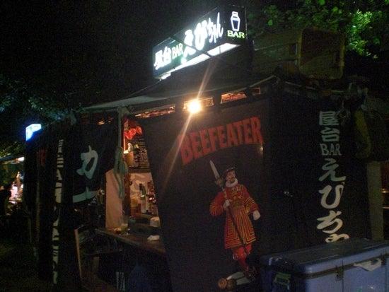 猫みそ@気まぐれだもの**関西・名古屋発*食べる飲む旅する徒然日記**