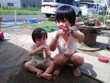 葵と一緒♪-TS3D2574.JPG