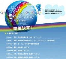 K.Andoオフィシャルブログ「たぶん音楽は万国共通」Powered by Ameba