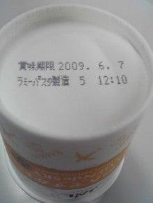 ぽれぽれカエルが雨に鳴く-Image210.jpg