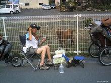 歩き人ふみの徒歩世界旅行 日本・台湾編-ヤギの横で昼食