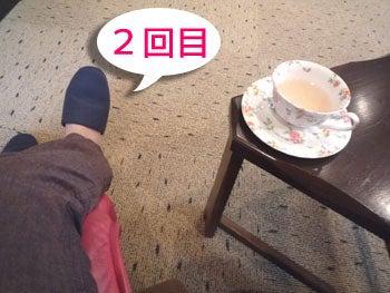 『年齢不詳女』への道DX-200907リゲル3