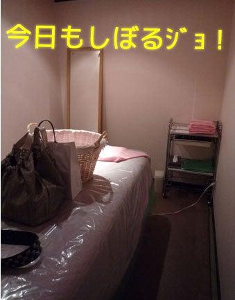 『年齢不詳女』への道DX-200907リゲル4