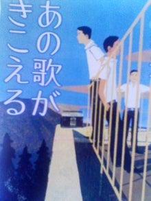 太陽族花男のオフィシャルブログ「太陽族★花男のはなたれ日記」powered byアメブロ-YOU
