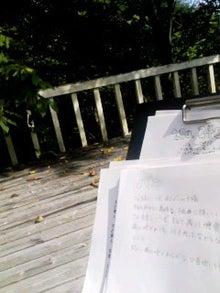 太陽族花男のオフィシャルブログ「太陽族★花男のはなたれ日記」powered byアメブロ-お歌詩