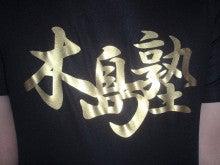 KONBOYのブログ-7-25
