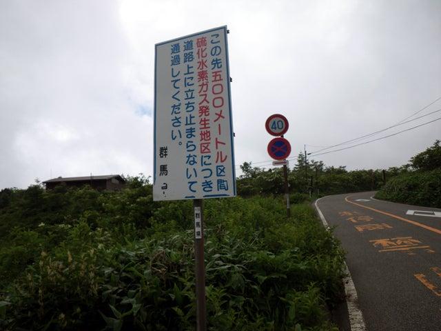 いしこうのラーメン日記-IMGP0030