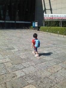 格闘親子と、のほほん母-090726_0843~01.jpg