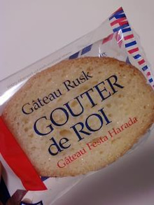 """"""" AS GOOD AS IT GETS・・・!? """"-rusk"""
