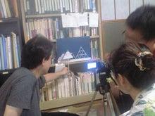 にいがた映画塾スタッフのブログ-CA390411.JPG