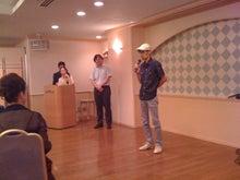 おまけ道@東京・広尾でロハス生活♪-090725