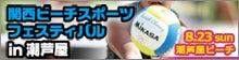 牛尾正和オフィシャルブログ「-ushio's life-」Powered by Ameba
