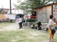 歩き人ふみの徒歩世界旅行 日本・台湾編-祭りを見ながら飲む