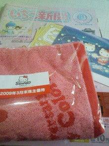 はな*chanの日記-img723.jpg
