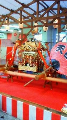 びびん☆こゆっきー ときどき音楽-祭り