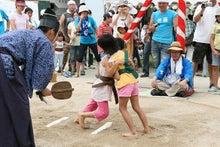 歩き人ふみの徒歩世界旅行 日本・台湾編-ちびっこ相撲