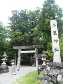 true-水屋神社