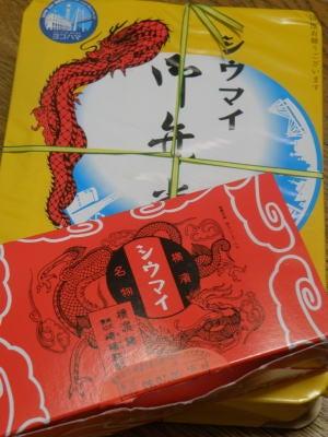 創立313年?!東京ヴェルディ1696-2009横浜遠征07