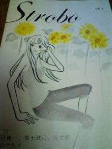 ラブエステ★ A嬢のブログ-20090728094906.jpg