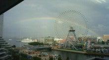 アジアンブリッジ(株) 近藤社長の懸け橋ブログ-200907241611001.jpg