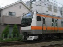 カントー鉄道-E233系13