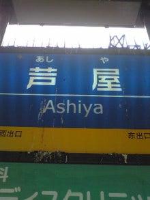 牛尾正和オフィシャルブログ「-ushio's life-」Powered by Ameba-Image570.jpg