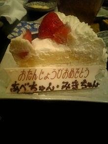 ねぎっとろ-ケーキ2
