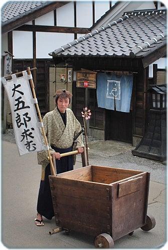 ひばらさんの栃木探訪-ひばらさん 日光江戸村