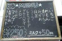 TSUTAYA×枚方駅前