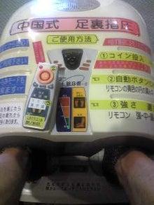 いおりブログ-Image1664.jpg