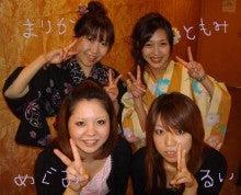 すすきのシャイングループ女の子日記-moonshine