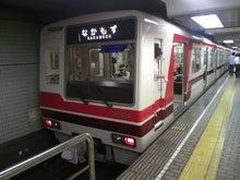 酔扇鉄道-TS3E7092.JPG