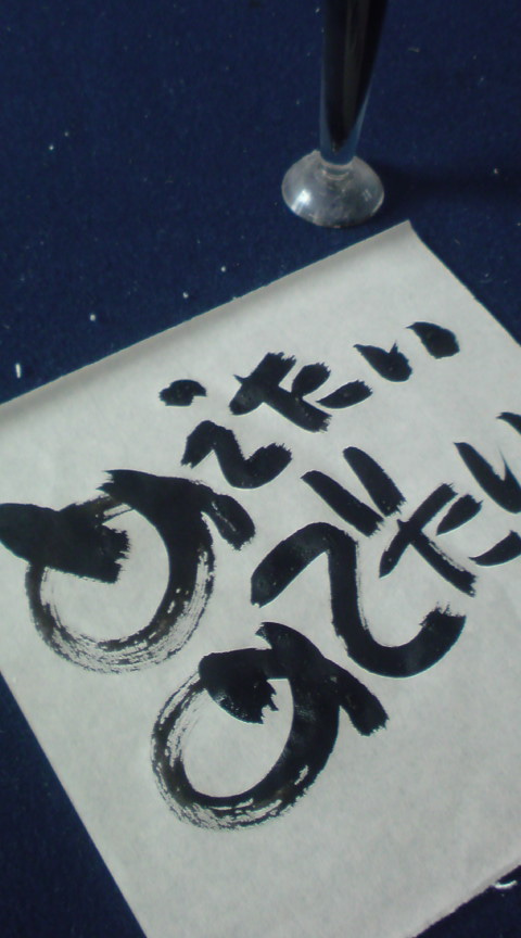 某~!?くぼ食堂★ドタバタ記-20090729141657.jpg
