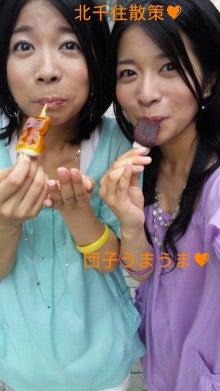 三倉茉奈オフィシャルブログ「MANA MIKURA Official Blog」powered by Ameba-090728_132943_ed.jpg
