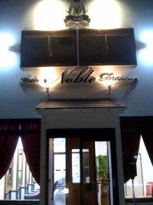Noble Hair Dressing-新潟 柏崎 美容室 Noble ノーブル 夜景