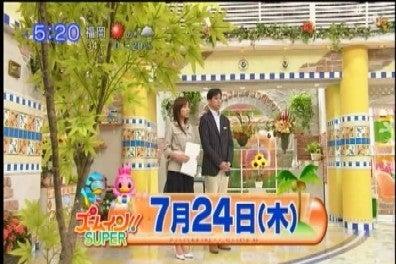 #28 地震による時刻表示(2)