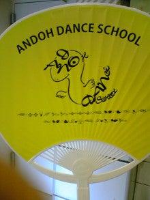 ◇安東ダンススクールのBLOG◇-7.30 1