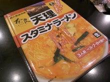 ケイスタイル ~時給800円日記~