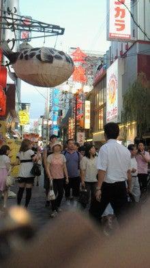 名古屋出身!酉年社長のブログ-200907301849000.jpg